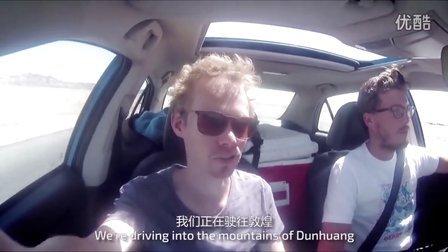 从中国驾车回荷兰(15集)