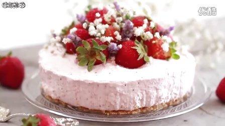 【清凉一夏】草莓芝士蛋糕——既简单又省时 爱草莓爱芝士的不要错过哦