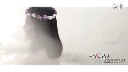 【时光里的鱼电影工作室】—《因为有你》婚前MV猫的树唯美小清新