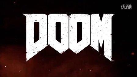 【毁灭战士4DOOM】超狂噩梦最高难度一命通关01:生命看淡,不服就干。