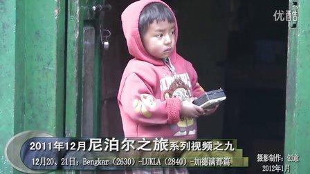 20111204-1225尼泊尔EBC之旅09