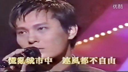 【张信哲live】- 1996劲歌金曲 - 6 - 太想爱你