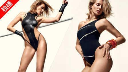 时尚智造:超模泳装这样穿才够火辣