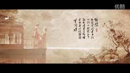 中原首届《唐人 · 结》大型集体婚礼官方宣传片