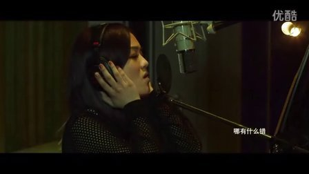 徐佳莹 - 我所需要的 网剧 我的朋友陈白露小姐 主题曲 官方版MV HD