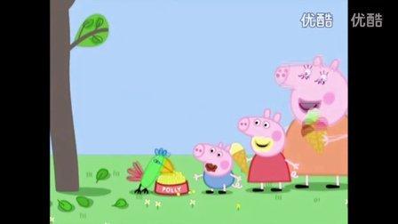 粉红猪小妹《有趣的波利》小猪佩奇 佩佩猪 亲子游戏 小猪佩奇中文版 粉红猪小妹中文版 动漫 游戏
