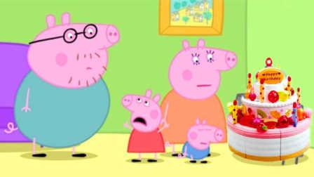 猪妈妈为粉红猪小妹做蛋糕啦!熊出没光头强 小猪佩奇 迪士尼 海绵宝宝 猪猪侠 大头儿子 佩佩猪 水果切切看 白雪公主 汽车总动员 植物大战僵尸