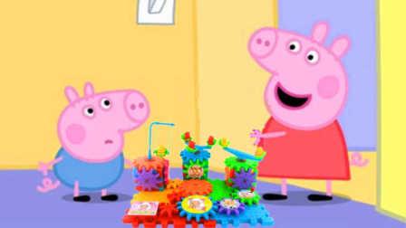 小猪佩奇组装乐高电动玩具啦!喜羊羊 粉红猪小妹 水果切切看健达奇趣蛋 爱探险的朵拉 海绵宝宝 小马宝莉白雪公主 大头儿子 倒霉熊出没 超级飞侠 猪猪侠 面包超人
