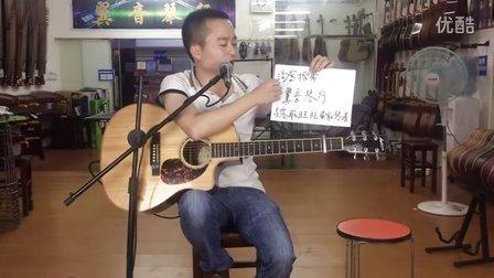 第17集《美丽的神话》独奏 叶冠星 吉他弹唱教学  第9节 击弦 勾拉弦 滑弦技巧的讲解 南宁市 翼音琴行