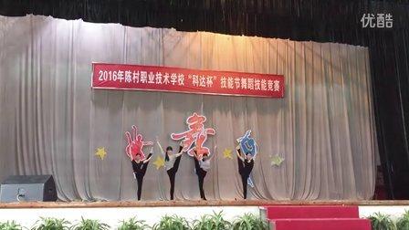 """《展开翅膀》四人舞蹈创编 陈村职业技术学校""""科达杯""""比赛 银奖作品"""
