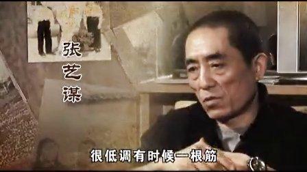 《陕西故事》宣传片