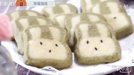 """""""兔子抹茶饼干""""六一儿童节美食"""