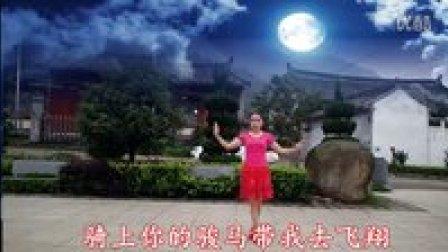 温州丽岙丽南广场舞《吻你》编舞:子雯习舞:冬仙