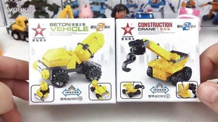 星钻积木 积木玩具 积木工程车 粉红猪小妹 珀利变形警车 爱探险的朵拉