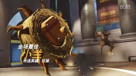 【瑞格+小熙+通子】如果一发不行那就再炸一次——守望先锋承包全场最佳:狂鼠