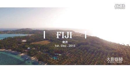 4GridFilms《Fiji Love》斐济旅拍婚礼MV