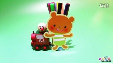 粉红猪小妹益智园 面包超人和他的小熊彩色笔筒