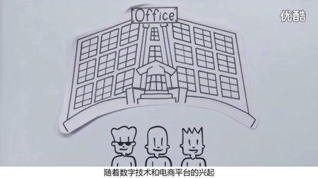 外籍画师企业订制白板画