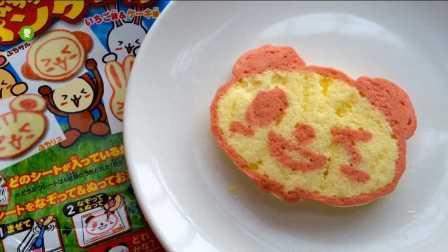 ┏夏┓ 嘉娜宝kracie草莓烤薄饼动物蛋糕热香饼 日本DIY食玩