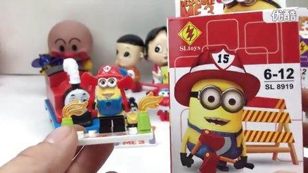 海底小纵队 超级飞侠 托马斯和他的朋友们 拼装积木 小黄人 大眼萌 积木玩具 工程师