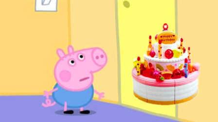 跟粉红猪小妹一起来做蛋糕吧!健达奇趣蛋大头儿子 愤怒的小鸟 熊出没 小马宝莉面包超人 小猪佩奇 水果切切看 白雪公主 超级飞侠 猪猪侠 爱探险的朵拉