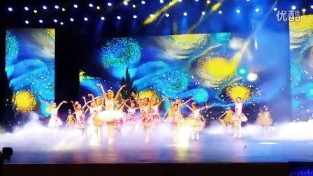 """洛阳市涧西区南昌路小学""""共同成长""""舞蹈视频"""