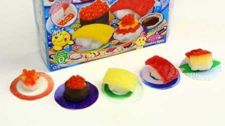 日本食玩 寿司制作 做好吃的 鲑鱼寿司 三文鱼寿司 玩具试玩