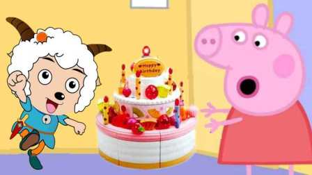 喜羊羊和粉红猪小妹一起做蛋糕啦!大头儿子 愤怒的小鸟 熊出没 超级飞侠 小马宝莉面包超人 小猪佩奇 水果切切看 白雪公主 猪猪侠 爱探险的朵拉健达奇趣蛋