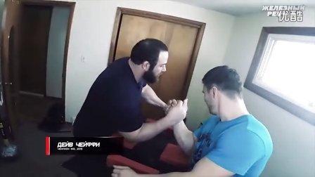Чертов бык! American Armwrestling