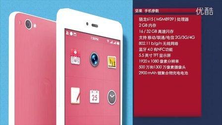 【君分天下】第19期 手机发布会与智能老人机评测!