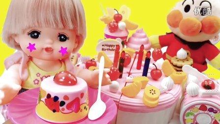 玩具益趣园 2016 芭比娃娃咪露的儿童节礼物水果蛋糕切切乐 61