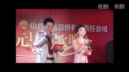 经典歌曲,不看后悔《中国龙》,演唱配双节棍