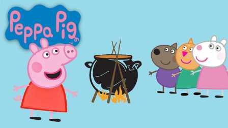 粉红猪小妹-石头汤 分享 原创亲子教育