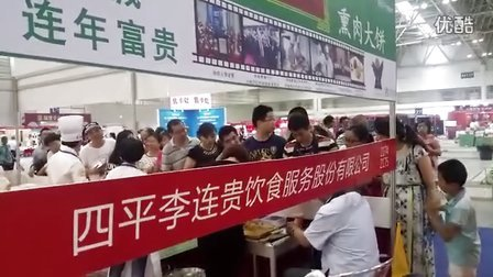 四平李连贵熏肉大饼遭到福州市民抢购