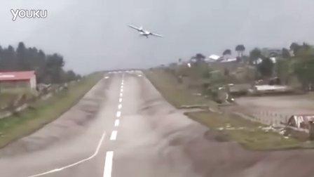 伟大的飞行员在世上最危险机场完成终止着陆机动转向