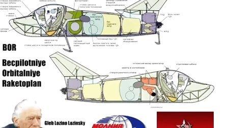 冷战中超越时代的产物 - 米格-105 亚音速验证机