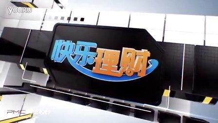 长春宣传片制作、长春影视广告公司、长春三维动画制作、长春影视后期、PMC能量魔方
