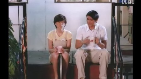 Tagalog Movie-My Only U 2008