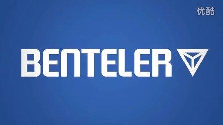 本特勒亚太/BENTELER Automotive in Asia-Pacific