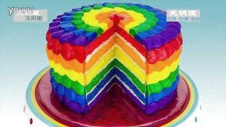 学做漂亮的彩虹蛋糕