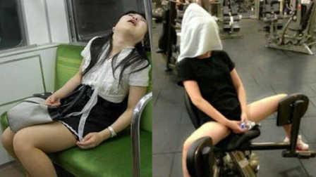 盘点女汉子的十大奇葩睡姿【笑料百出】194