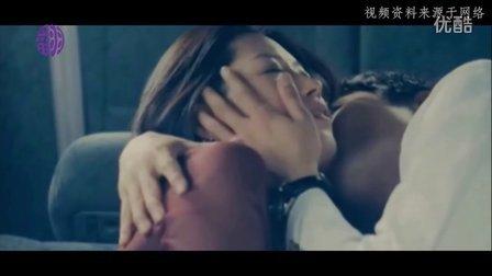 韩国电影《女教授的隐秘魅力》女主穿丝袜参加Party 美脚真的很美 也很性感