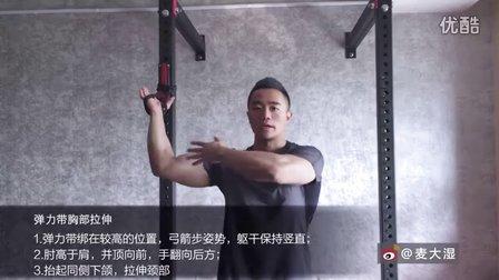 """什么样的胸肌训练才能有""""丰胸""""效果?"""