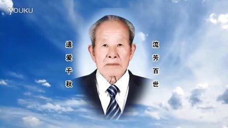 沉痛悼念廿二世祖考代漾徐公逝世殡葬实况01