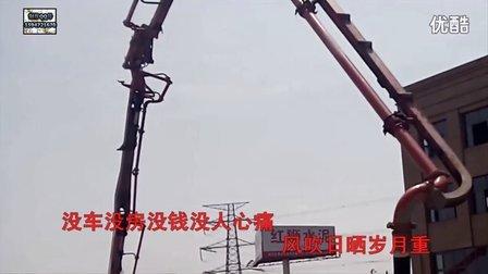 视频—视频歌曲—工地现场拍摄视频,新版18—KTV歌曲:《打工苦》-超清
