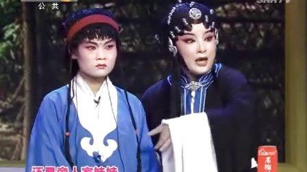 秦之声《名师高徒》陕西先锋集结赛23 礼泉县人民剧团(2016-06-05)