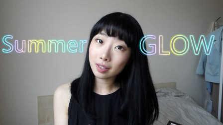 营造夏日水润妆感单品推荐 | Summer Glow!