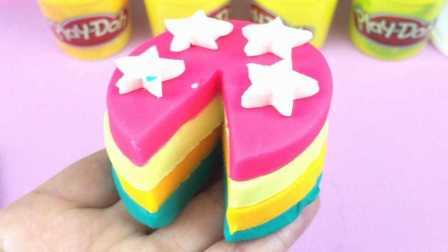 汤圆的玩具屋 第一季 制作漂亮的彩虹星星蛋糕 制作漂亮的彩虹星星蛋糕