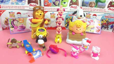 凯蒂猫拆奇趣蛋 迪士尼玩具 小熊维尼功夫熊猫