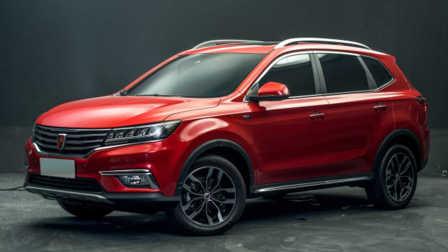 「汽车V报」大众国产SUV全新途观谍照曝光,荣威RX5售价即将揭晓-20160607
